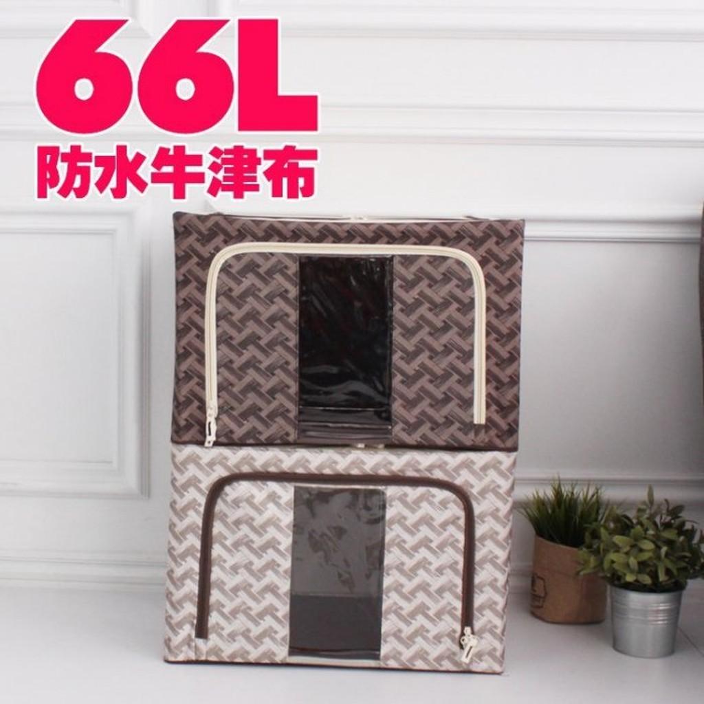 收納女王~BOA003 ~66 公升鋼骨編織紋收納箱棉被搬家