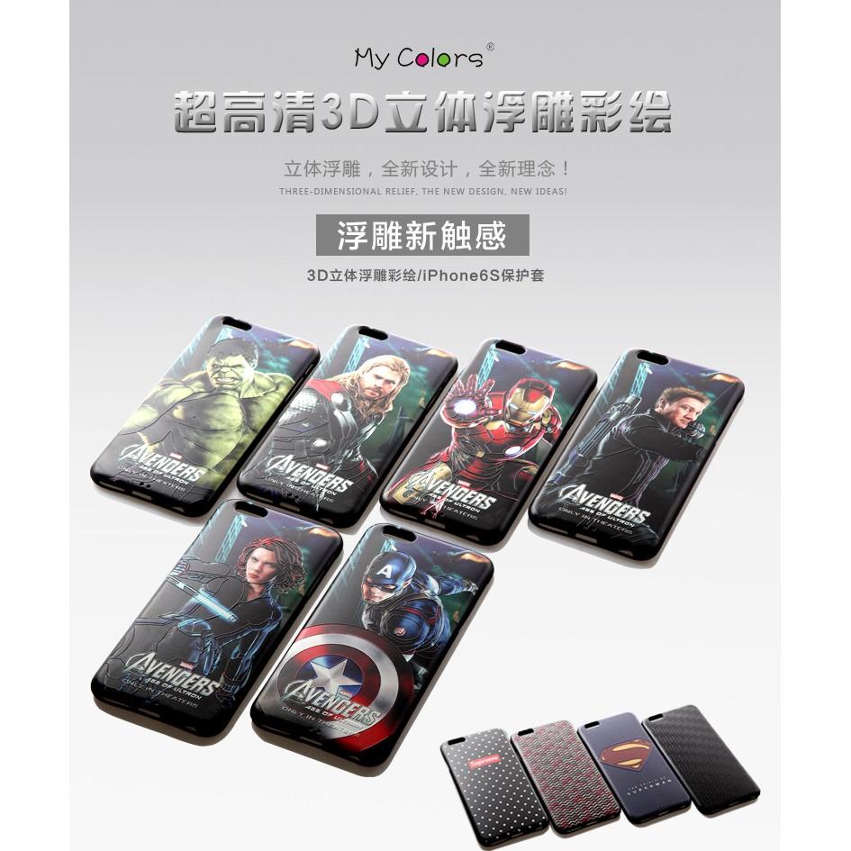 浮雕贴皮IPhone6 6S 手機殼iPhone6 卡通保護套4 7 矽膠套防摔殼軟殼