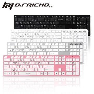 B FRIEND BW1430 有線藍牙鍵盤 品無線藍芽技術最遠可達到10 公尺可另加購鍵