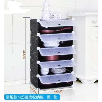 崇尚餐邊櫃簡易櫥櫃韓式廚房碗櫃 傢俱置物櫃廚櫃