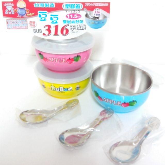 ~有您真好~三光寶石牌豆豆316 不鏽鋼隔熱碗兒童碗幼稚園碗316 碗兒童餐具學習碗斑馬牌