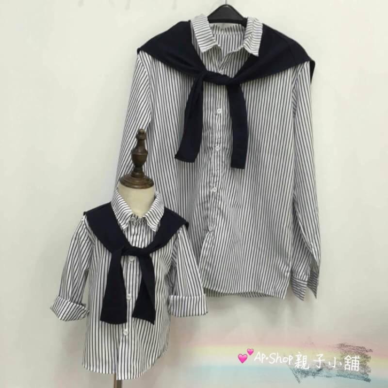 Ap Shop 親子小舖披肩領巾條紋襯衫親子裝