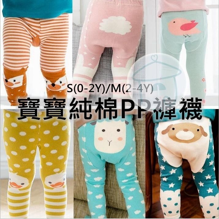 棉針織寶寶PP 褲保暖襪內搭褲室內褲九分