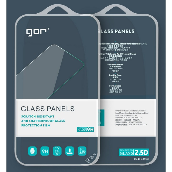 GOR 鋼化玻璃貼保護貼9H iphone 5 iphone 5S iphone SE I