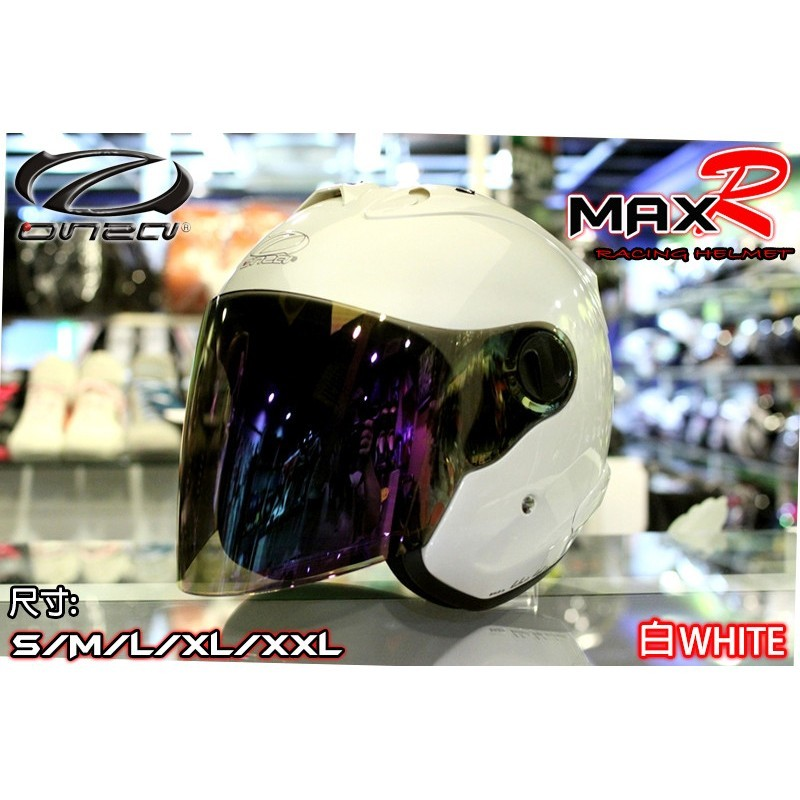 ㊕Perry Store ㊝ONZA MAX R MAXR 素白半罩式安全帽送價值500
