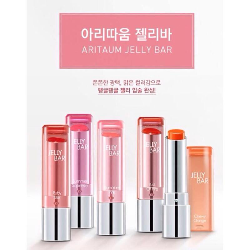 韓國空運Aritaum 果凍水潤唇膏果凍唇膏Jelly Bar