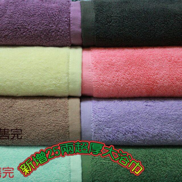 小林毛浴巾,六星級飯店25 兩超起厚大浴巾
