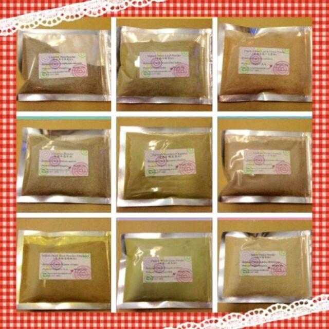 ❤30g 鋁箔密封包❤皂用DIY 添加粉野生番茄粉❈野生蜂花粉❈野生紅檀粉❈有機粉紅玫瑰花