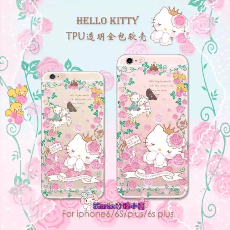 ↘️250 tpu 軟殼睡美人kitty iphone6 6s plus 4 7 5 5t