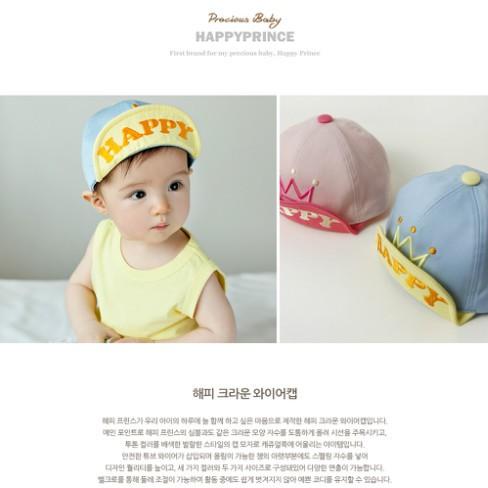 [猴寶貝]韓國兒童春 反簷鴨舌帽子寶寶刺繡皇冠軟帽簷鴨舌帽