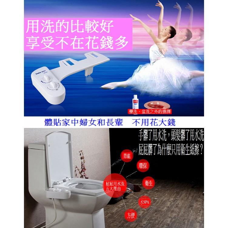 屁屁清洗器洗淨便座肛門SPA 按摩水流機清洗式便座免治馬桶座水洗淨馬桶免插電不漏電浴室不用