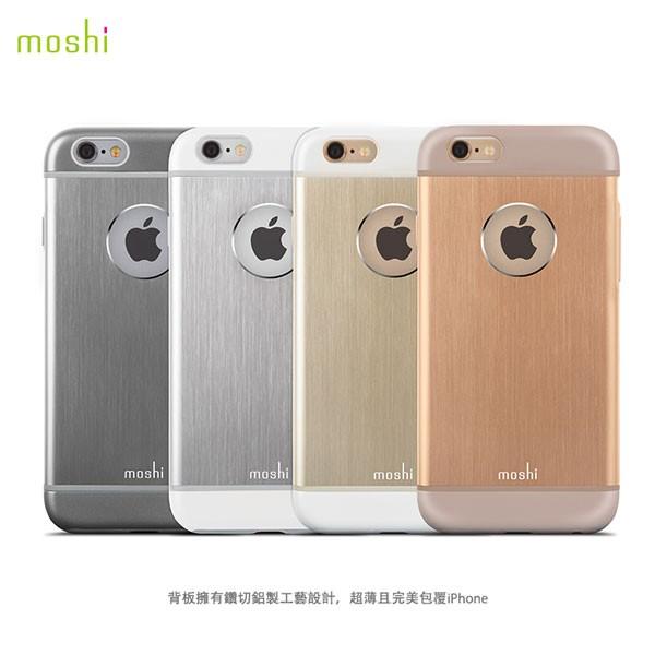 暑假 moshi iGlaze armour iPhone 6s plus 超薄鋁製背蓋保