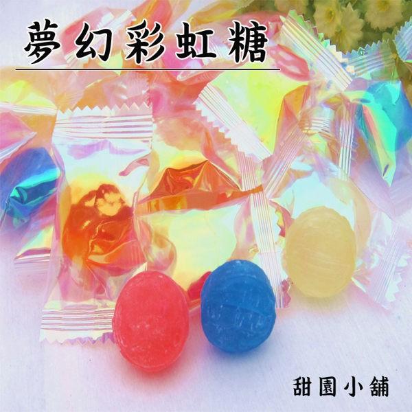 夢幻彩虹糖600g 超迷你彩球糖沙士糖糖果機五彩巧克力球婚禮小物甜園小舖