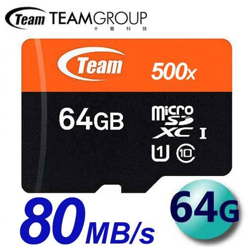 含稅附發票80MB s 終保十銓Team 64G 64GB microSD microSD