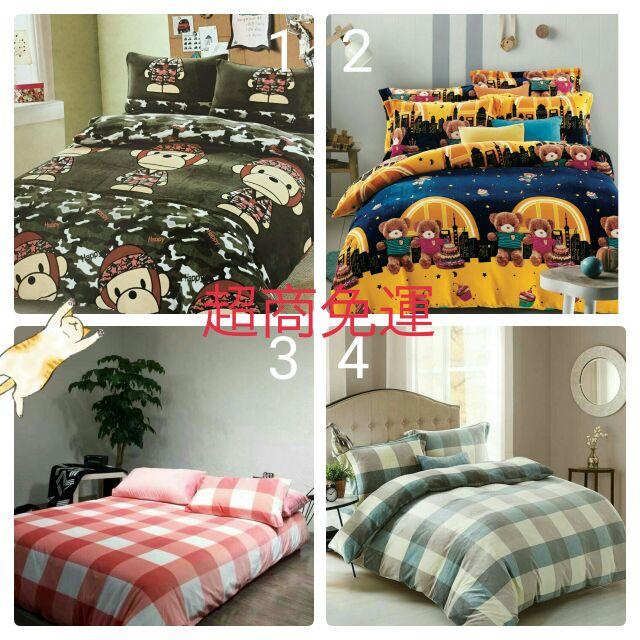 喵喵~ 法蘭絨厚單人雙人加大特大床包~厚床包枕套兩用被~床包組~今日最 ~ ~泰迪熊~暖暖