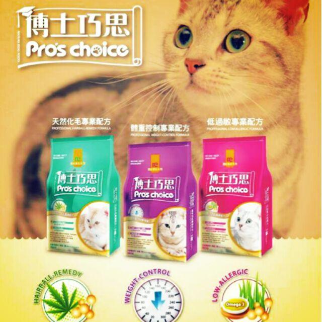 ~博士巧思機能貓食系列~天然化毛體重控制低過敏配方