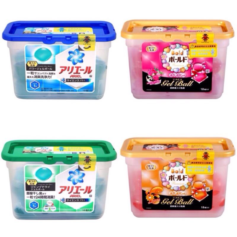 •1638 •~ ~ P G 濃縮洗衣球18 入盒