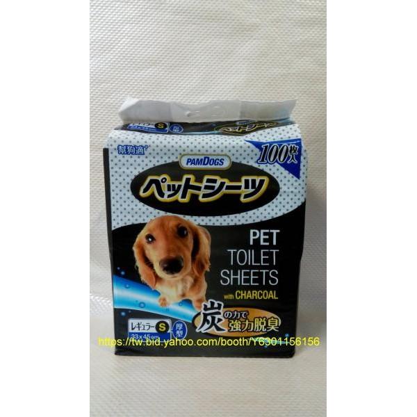 ~COOL PET ~超取限1 包 BOW PAD 竹炭尿布厚款強力除臭吸收力極佳