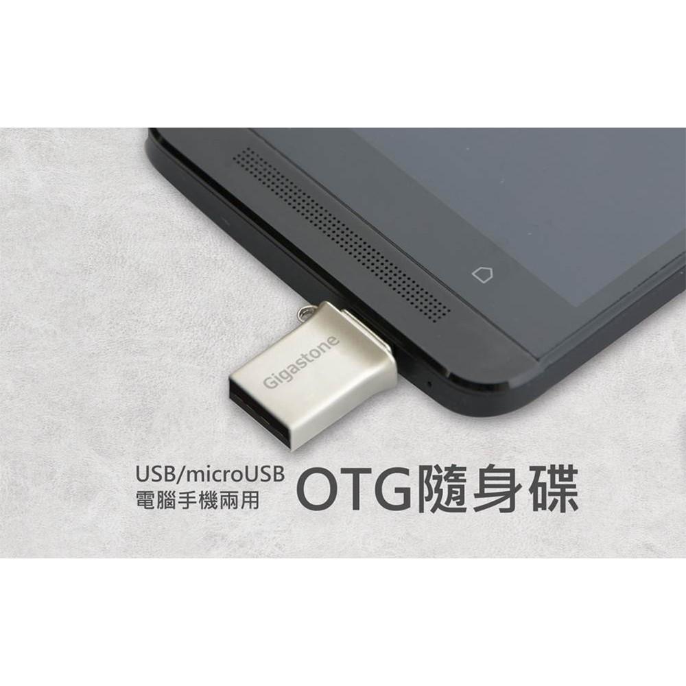 OTG 高速手機隨身碟合金Gigastone 立達國際U305A 16GB 32GB 64
