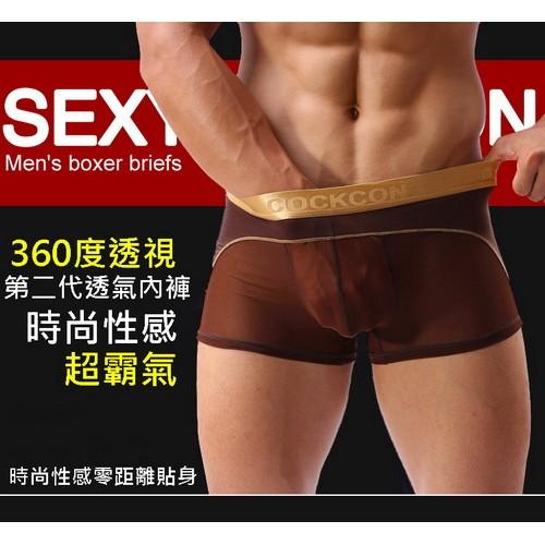 □ □U 凸男士內褲冰絲透明平角褲四角褲性感超薄透氣舒適中低腰