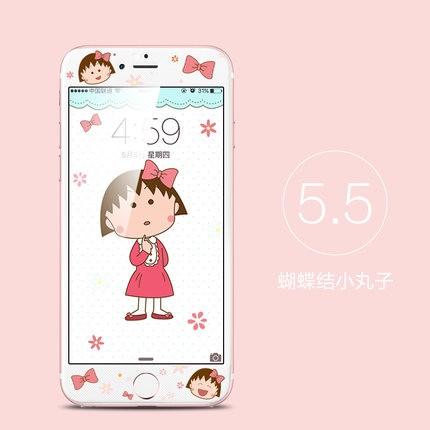 ◤liweike ◥卡通屏幕鋼化膜玻璃保護貼保護膜櫻桃小丸子滿版手機鋼化膜iPhone6