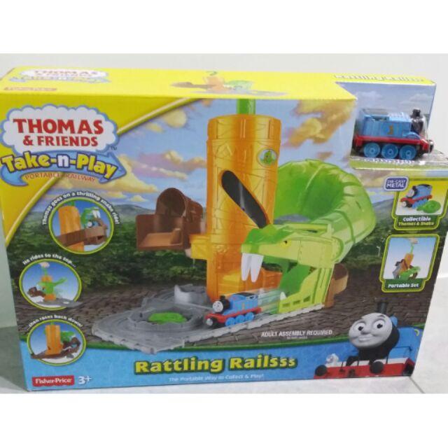 湯瑪士帶著走綠蟒驚險軌道遊戲組