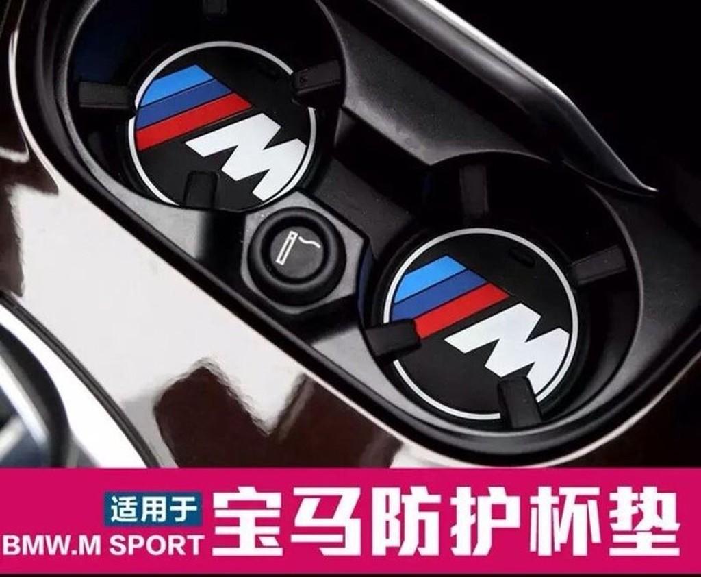 BMW 水杯墊新3 系7 系x3 x4 x5 x6 x1 新5 系BMW 防震墊水杯墊儲物