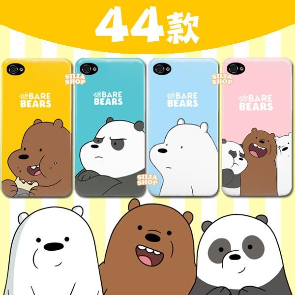 SILIA 熊熊遇見你手機殼~各種手 號皆有 !~阿極大大胖達IPHONE 三星HTC S