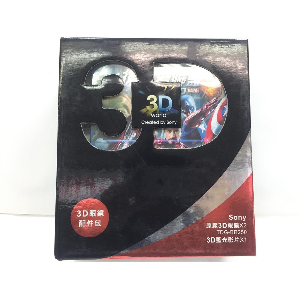 ~SONY 3D 眼鏡~ BRAVIA 3D 液晶電視 眼鏡 包藍光DVD TDG BR2
