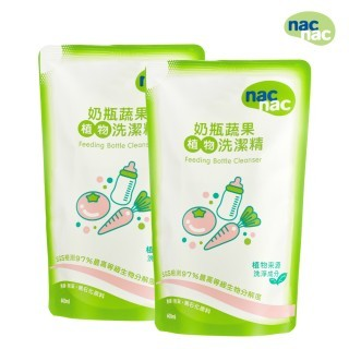 nac nac 奶瓶蔬果清潔劑罐裝700ml 補充包600ml