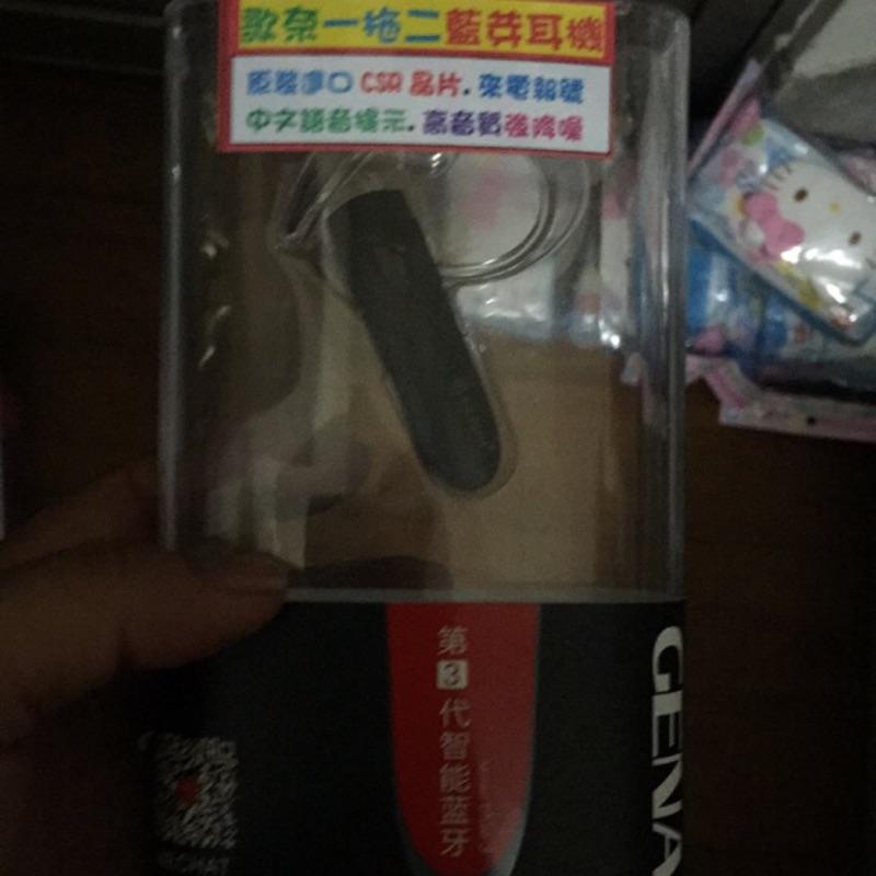 歌奈藍芽耳機免持耳機防輻射