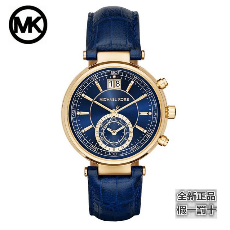 ~假一罰十~MICHAEL KORS 圓盤皮帶鋼帶藍色黑色玫瑰金日曆女腕錶mk 手錶女MK