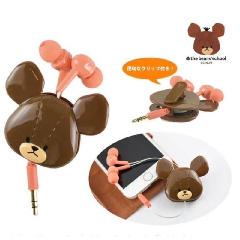 上學熊小熊學校伸縮收納耳機可❤️