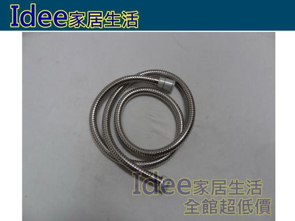IDEE 蓮蓬頭軟管大流量軟管16mm 360 度伸縮不打結不鏽鋼軟管沐浴軟管龍頭軟管