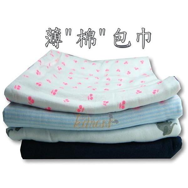 棉料薄款包巾浴巾小棉被抱被空調涼被~WJ011 ~