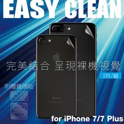 Hoda ~4 7 吋、5 5 吋iPhone7 7 Plus 背面~一片式雷射精密切割2