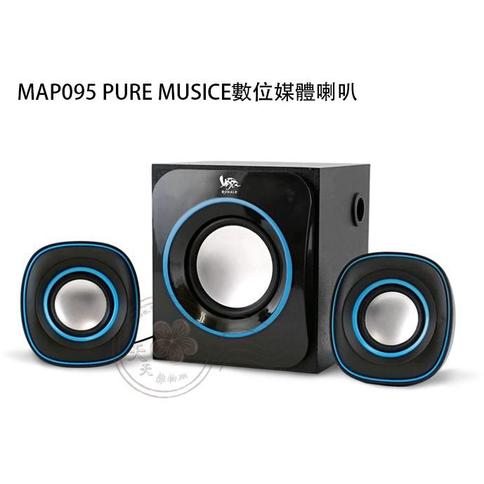 天天雜物購 媒體喇叭MAP095 採用USB 電源 MP3 IPod MP4 CD 手機筆