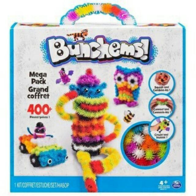 美國Bunchems 百變蓬蓬捏捏球益智早教玩具彩色毛毛魔術球 無限