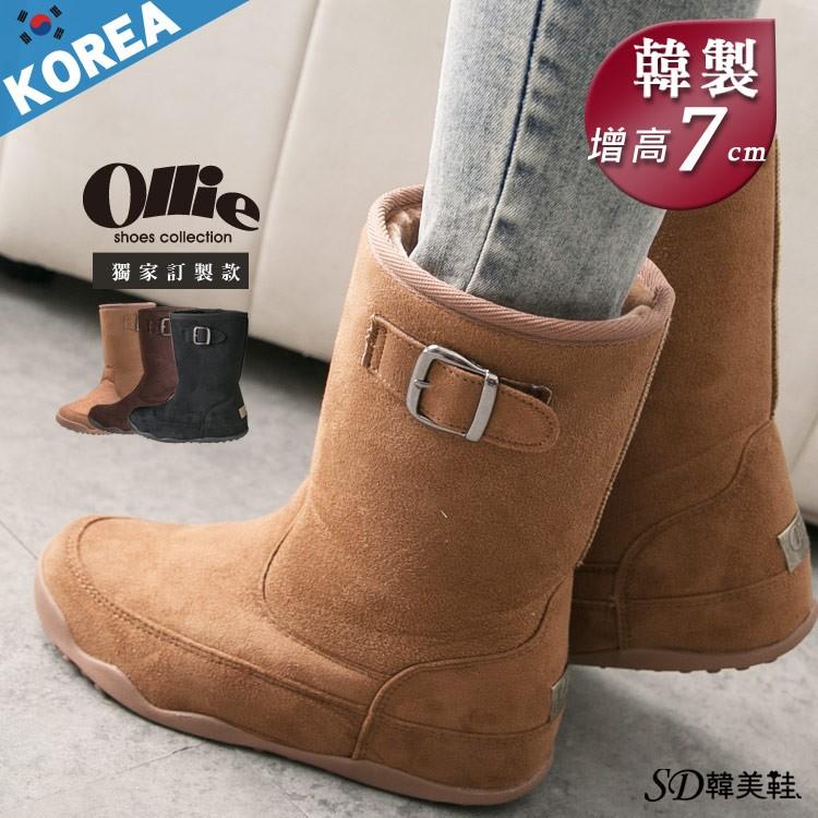 下殺~ ~正韓製ollie 增高7cm 訂製金牌中筒扣帶防滑雪靴~F711245 ~SD
