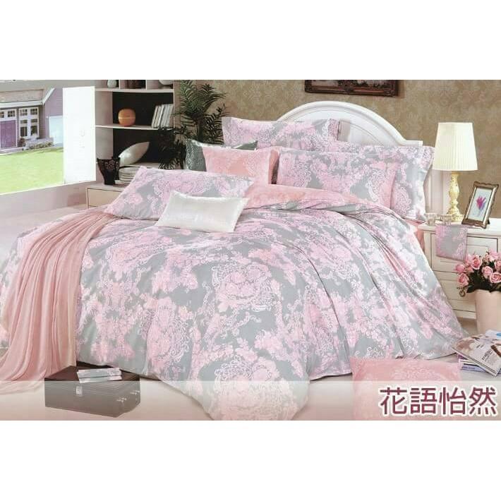 製天使絨床包組含枕套只要299 元_ 花語怡然