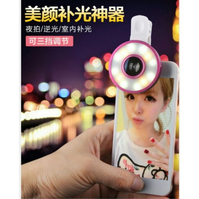 美拍補光廣角手機直播神器手機廣角魚眼美顏鏡頭鏡頭補光 補光手機 鏡頭
