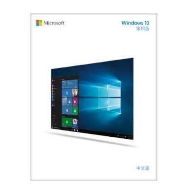 廠商直寄Windows 10 家用中文版64 位元 版