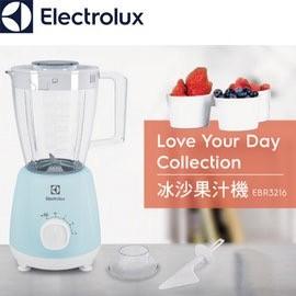 ~ 亞~宅配Electrolux 伊萊克斯EBR3216 冰沙果汁機藍