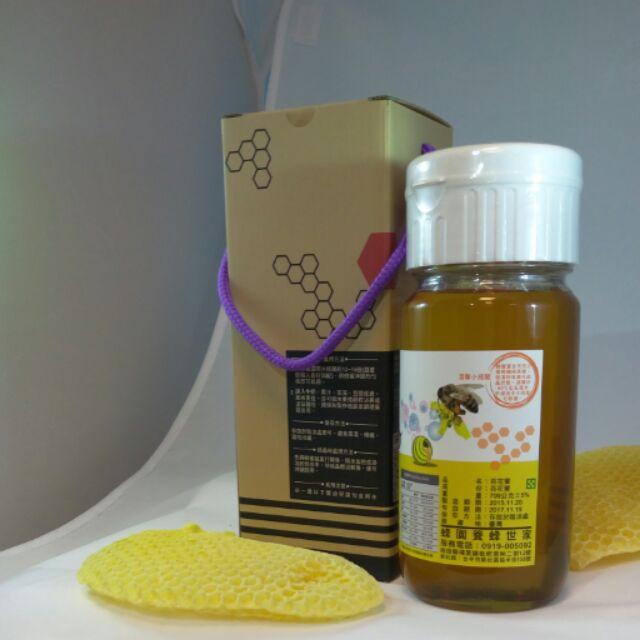 天然百花蜂蜜700g