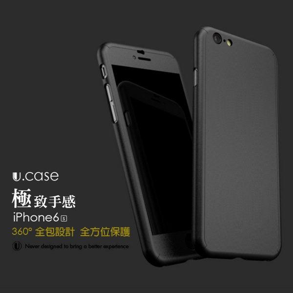 UCASE Apple iPhone6 6s 6sPlus 6Plus 360 度全包覆保