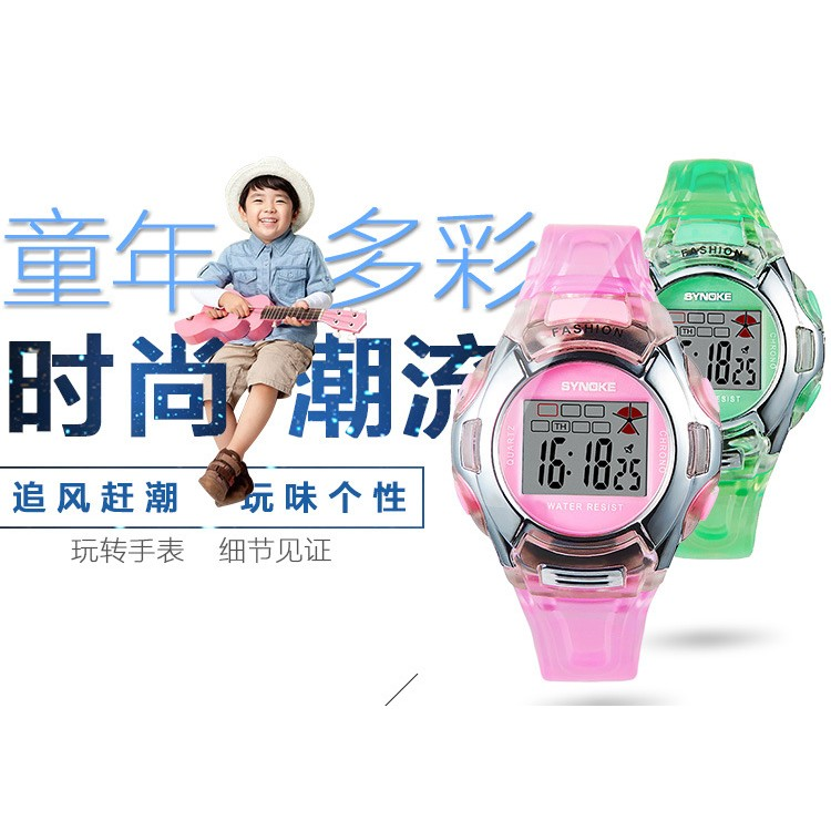 ~Quest shop ~T3846 爆款 防水夜光鬧鐘兒童手錶男孩電子錶中小學生男女童錶
