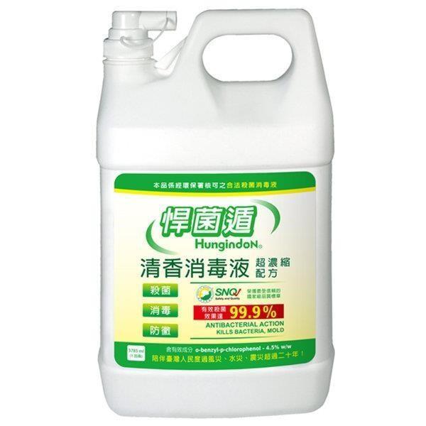 《 藝采小鋪》☆°╮悍菌遁清香消毒液(一加侖) 殺菌 消毒 防黴 (超商限寄1瓶)