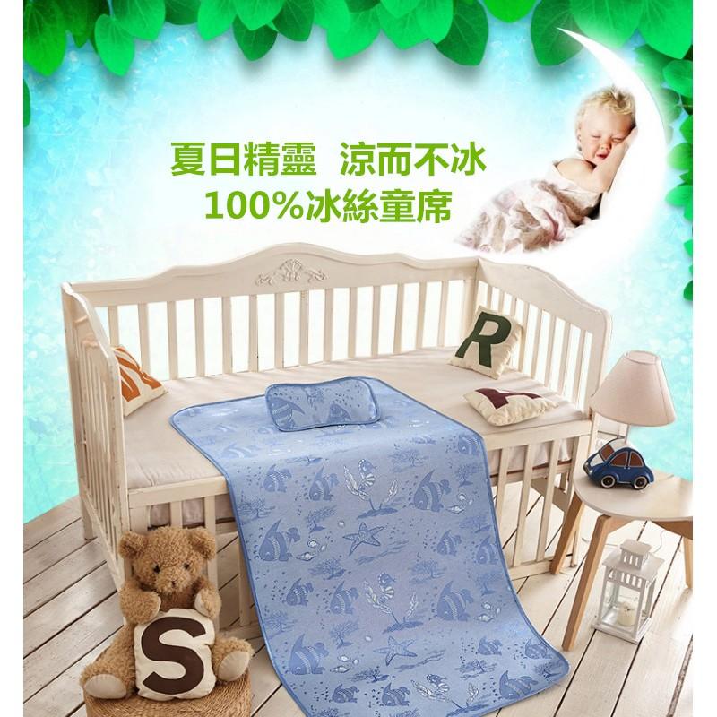 兒童環保床枕藤蓆兩件套組