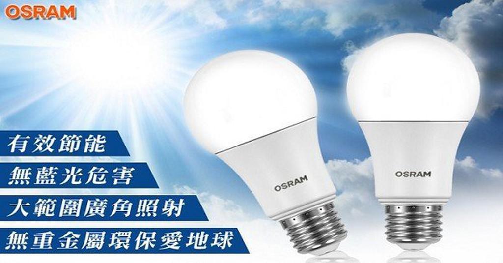 ~安心Go ~歐司朗OSRAM 8 8W LED 燈泡高亮度超廣角全周光E27 全電壓黃光