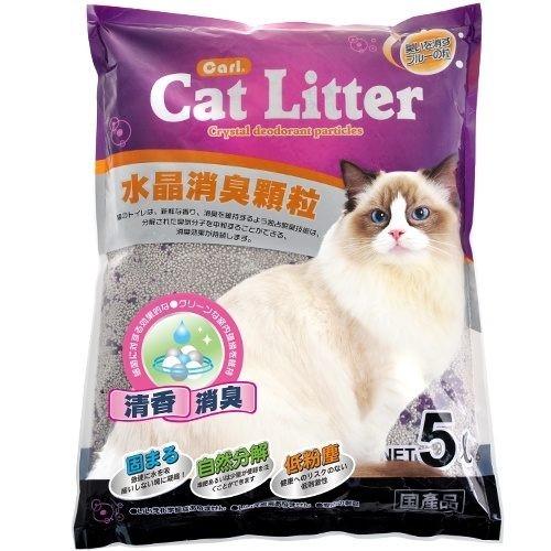汪喵寶貝CARL 卡爾奈米銀雙效清香貓砂添加水晶消臭顆粒5L